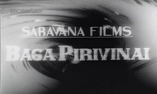 Baga-Pirivinai-1959-Tamil-Movie