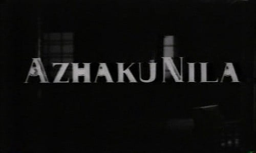 Azhagu-Nila-1962-Tamil-Movie