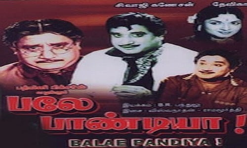 Bale-Pandiya-1962-Tamil-Movie
