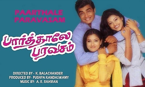 Paarthale-Paravasam-2001-Tamil-Movie