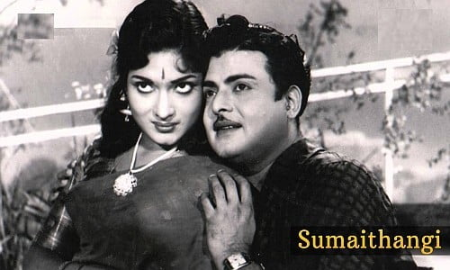Sumaithaangi-1962-Tamil-Movie