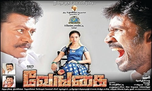 Venghai-2011-Tamil-Movie-Download
