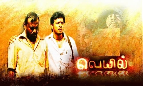 Veyil-2006-Tamil-Movie-Download