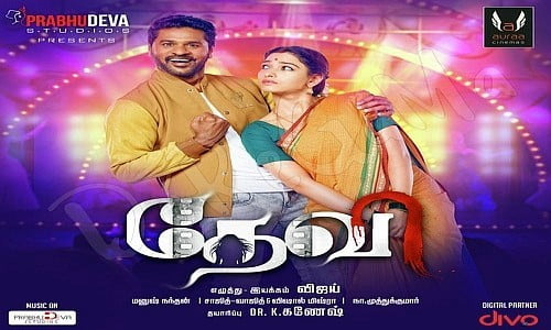 Devi-2016-Tamil-Movie-Download