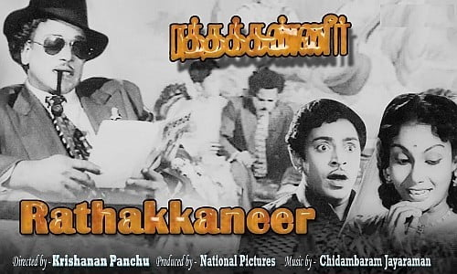 Ratha-Kanneer-1954-Tamil-Movie-Download