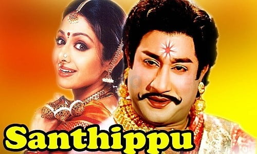 Sandhippu-1983-Tamil-Movie