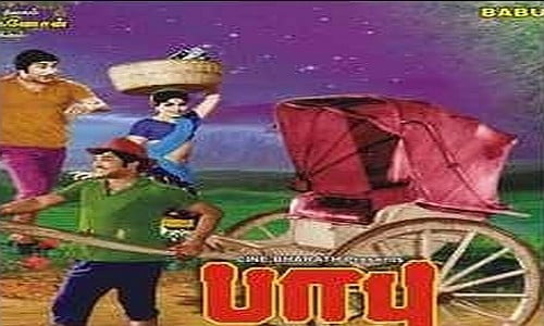 Babu-1971-Tamil-Movie