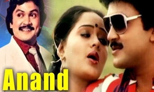 Anand-1987-Tamil-Movie