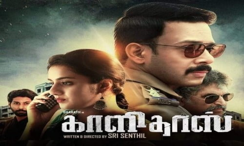 Kaalidas-2019-Tamil-Movie