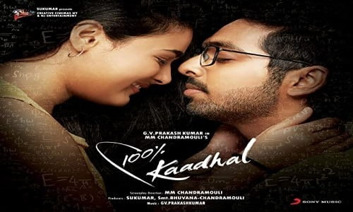 100%-Kadhal-2019-Tamil-Movie