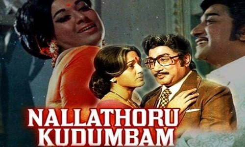Nallathoru-Kudumbam-1979-Tamil-Movie
