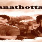 Panathottam-1963-Tamil-Movie