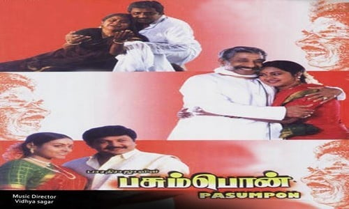 Pasumpon-1995-Tamil-Movie