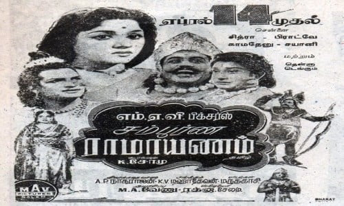 Sampoorna-Ramayanam-1958-Tamil-Movie