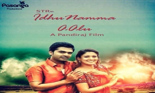 Idhu-Namma-Aalu-2016-Tamil-Movie