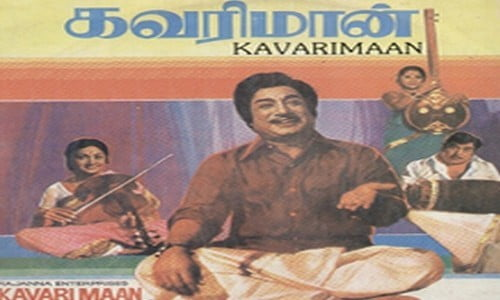 Kavari-Maan-1979-Tamil-Movie