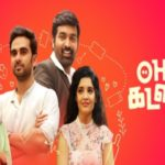 Oh-My-Kadavule-2020-Tamil-Movie