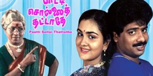 Paatti-Sollai-Thattathe-1988-Tamil-Movie