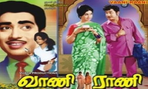 Vani-Rani-1974-Tamil-Movie