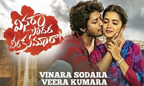Vinara-Sodara-Veera-Kumara-2019-Tamil-Movie