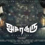 Asuraguru-2020-Tamil-Movie