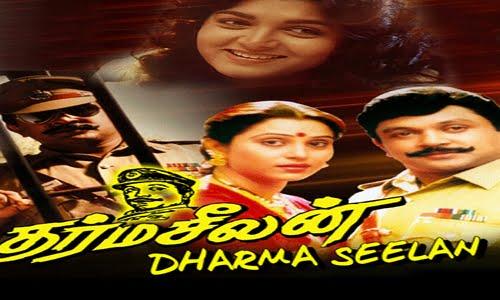DharmaSeelan 1993
