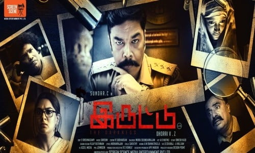 Iruttu-2019-Tamil-Movie