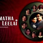 Manmadha-Leelai-1976-Tamil-Movie