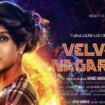 Velvet-Nagaram-2020-Tamil-Movie