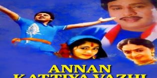 Annan-Kattiya-Vazhi-1991-Tamil-Movie