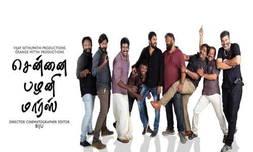 ChennaiPalaniMars 2019