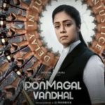 Ponmagal-Vandhal-2020-Tamil-Movie