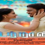 Utraan-2020-Tamil-Movie