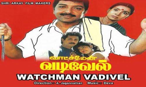 WatchmanVadivel 1994