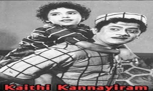 KaithiKannayiram 1960