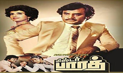 MrBharath 1986