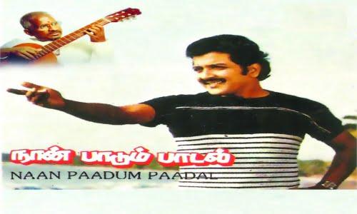 NaanPaadumPaadal 1984