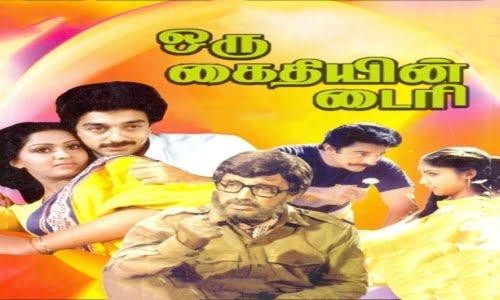 OruKaidhiyinDairy 1985
