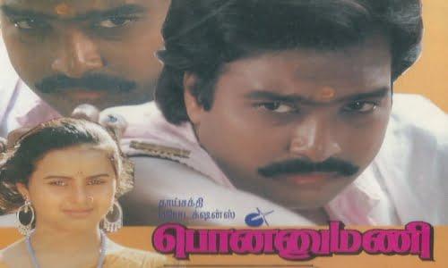 Ponnumani 1993