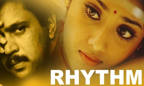 Rhythm 2000