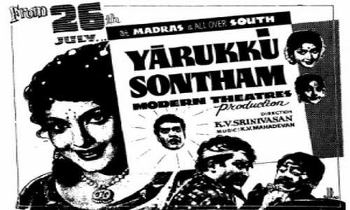 YarukkuSontham 1963