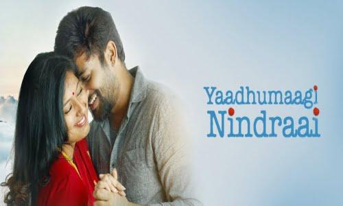 YaadhumagiNindrai 2017