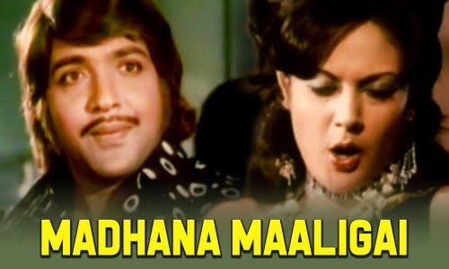 MadhanaMaaligai 1976