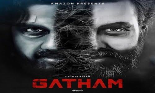 gatham