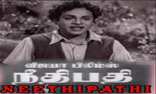 needhipathi